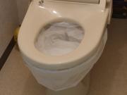 トイレに装着したユニパック